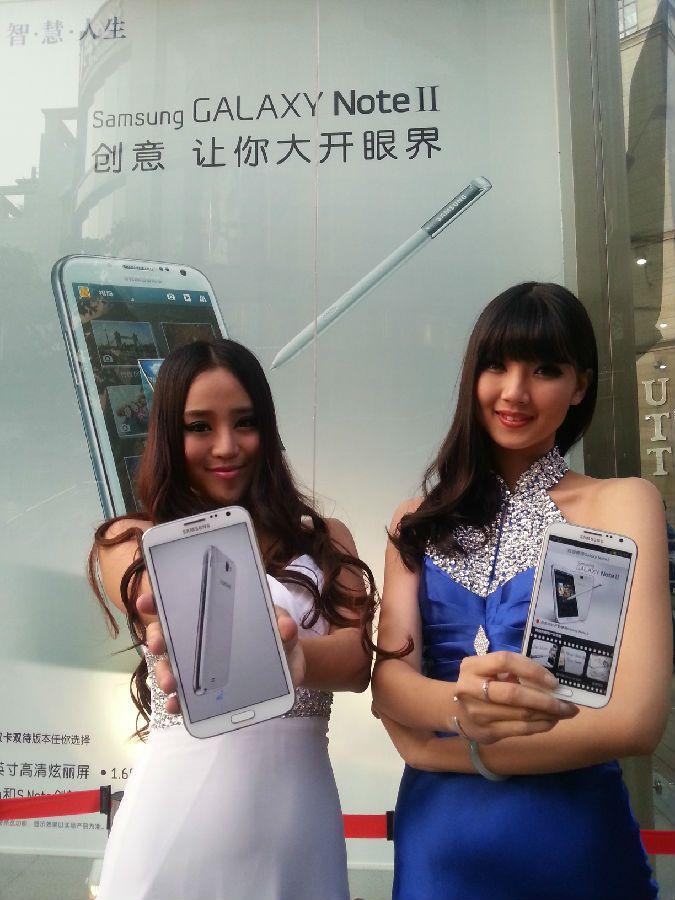 三星Note2双卡双待版11月16日或将开卖 手机