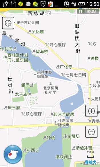怎么装地图 导航犬地图包安装图文教程 手机资