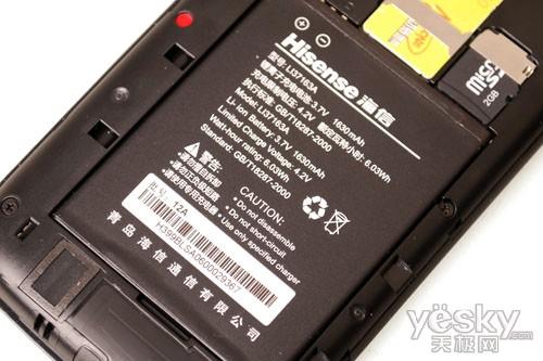 国产TD网高性价比智能手机 海信T92评测