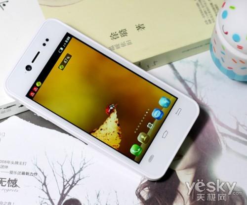 长虹honphone v8智能手机高清图片