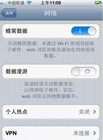 手机iphone5资讯设置手机苹果彩信3533方法iphone6s用什么v手机图片
