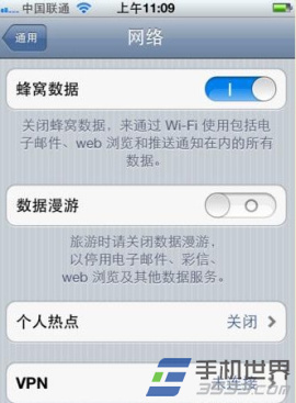 方法手机彩信设置苹果手机资讯3533手机世界显示iphone几分钟后却一只不使用图片