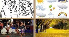 秋猜成语是什么成语_疯狂猜成语秋字和树叶打一个成语