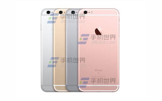 苹果iPhone6sPlus下载软件方法 手机资讯 353
