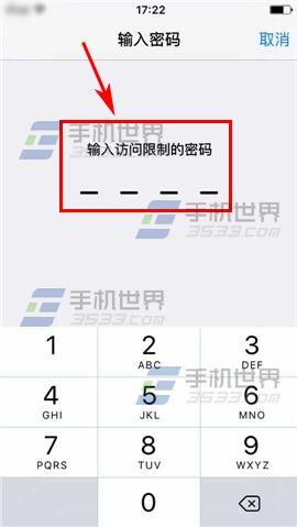 相机iPhone6S日期资讯显示了小米苹果图标时间主屏上如何不见手机手机图片