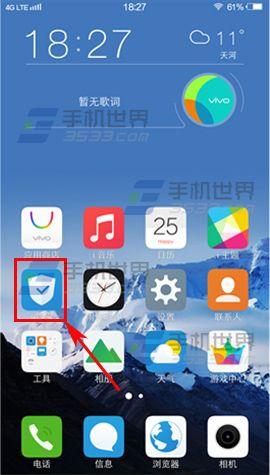 vivo xplay5手机寻回功能开启教程