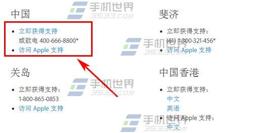 用电话号码创建苹果id_苹果id手机号登录格式 v118.com