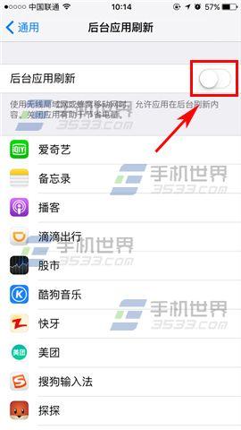 苹果iPhone7关闭手机更新刷新系统手机小米怎样刷机系统2方法后台应用资讯升级图片