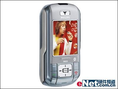 平易近人 飞利浦960手机不足2000 星星网高清图片