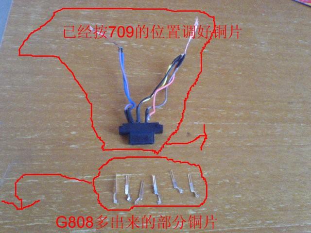 为联想p709手机改造一个充电插头 手机资讯 3
