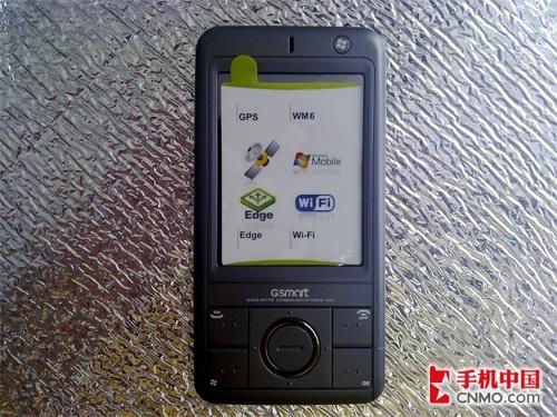 PPC新品登陆 行货WIFI GPS仅售2180块