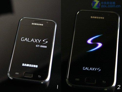比肩苹果4代 三星i9000对比iPhone3GS 手机资