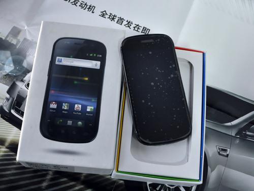三星Nexus S上市就遭破解 获取Root权限教程